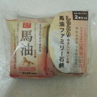 Pelican Horse Oil Soap x2