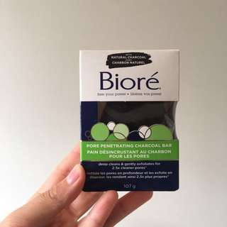 Biore Pore Penetrating Charcoal Bar