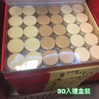 玉珍齋-綠豆糕、鳳眼糕