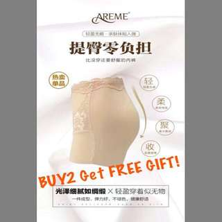 AREME Menstruation Physiological Period Love Energy Pants•生理期能量裤