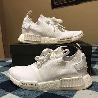 """Adidas NMD R1 PRIMEKNIT """"Triple White Japan"""" Size 8"""