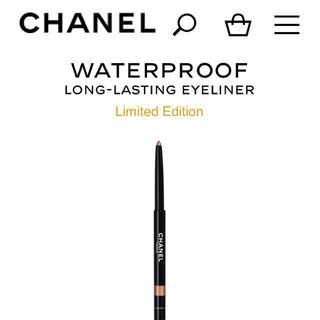 Chanel Waterproof Eyeliner