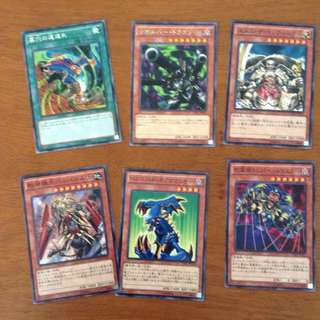 Original YuGiOh cards
