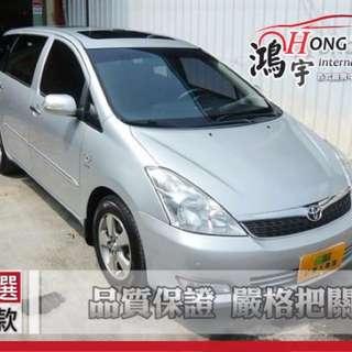 2005年 Toyota 豐田 Wish 2.0