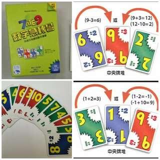 **特價--熱玩中--桌上遊戲-數字急轉彎-即買即玩-現貨