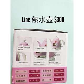 官方line,插電熱水壺