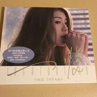 丁悅親筆簽名cd