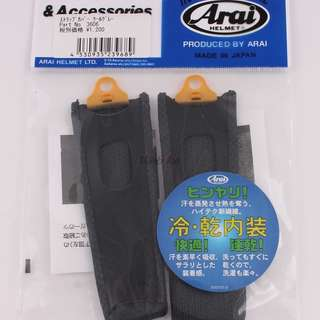 Arai Helmet Strap Replacement Covers (Genuine and Brand New)
