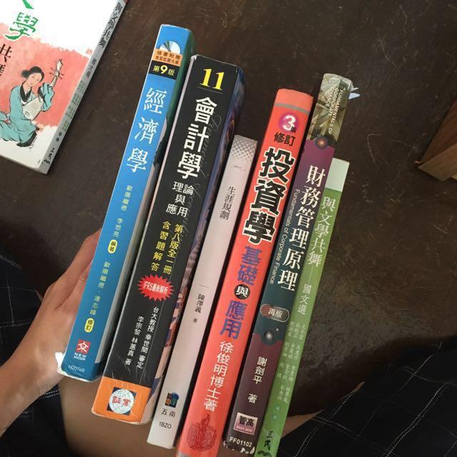 第九版經濟學第八版會計學與文學共舞生涯規劃財務管理謝劍平投資學第三版徐俊明