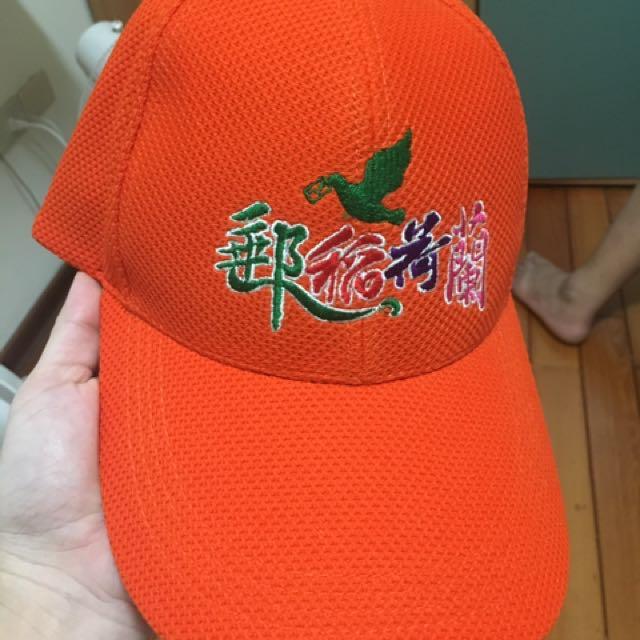 郵稻荷蘭橘色帽子