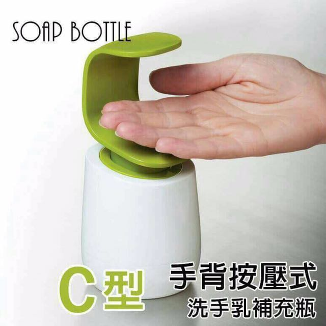 手背按壓式洗手乳補充瓶
