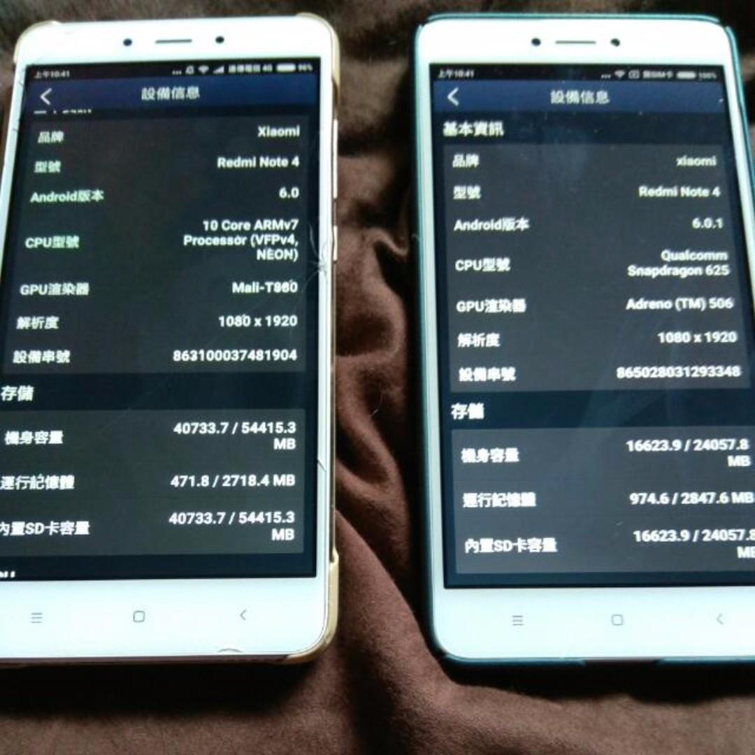 紅米 NOTE 4 + 紅米 NOTE 4X 台灣版本 金色拒絕議價 不拆售 兩台不是一台限台北自取