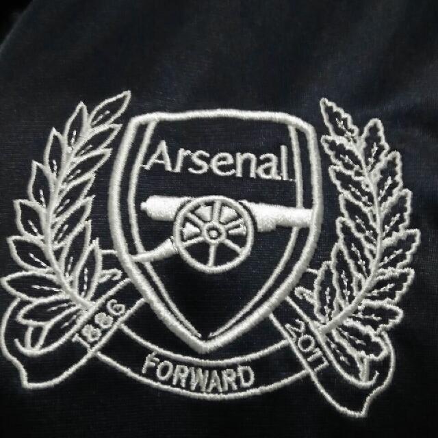 Arsenal Away Jacket 2011/2012