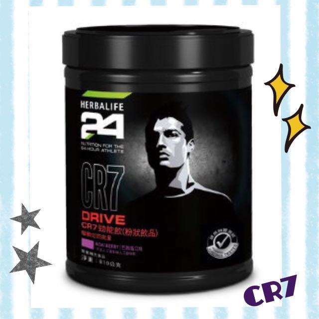 CR7勁能飲🔸運動後補充身體水分!Herbalife24運動補充系列!