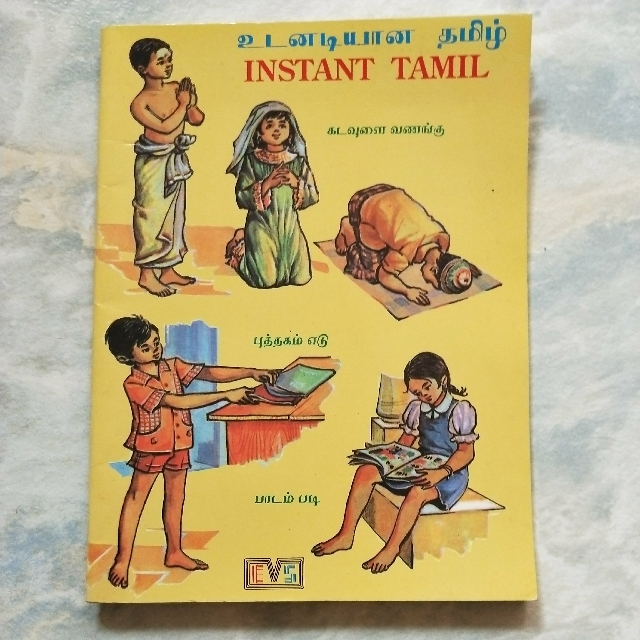 Learn to Speak/Write Instant Tamil Book, Books & Stationery