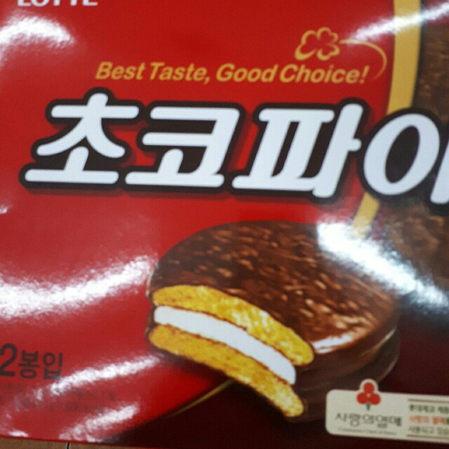 Korean Choco pie