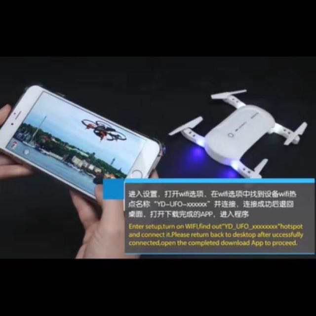 MINI Fold Drone, Electronics, Others on Carousell