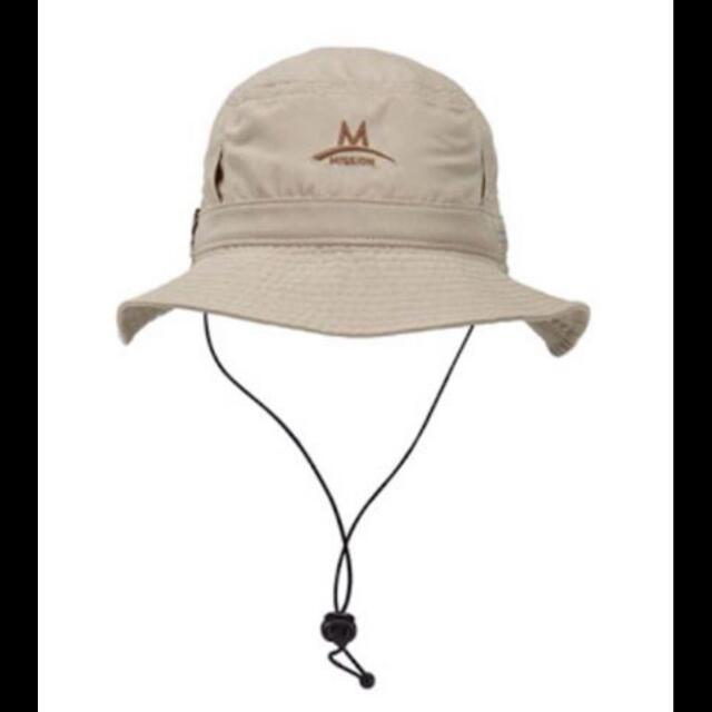 Mission Cooling Bucket Hat a687ae03b461