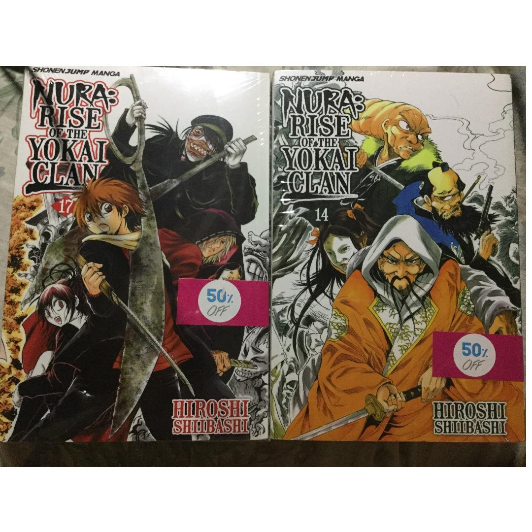 Nura Rise of the Yokai Clan manga 14 & 17
