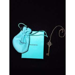 Tiffany & Co. Tiffany Key Crown Pendant Necklace