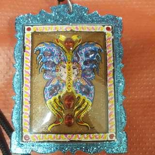 kk butterfly amulet