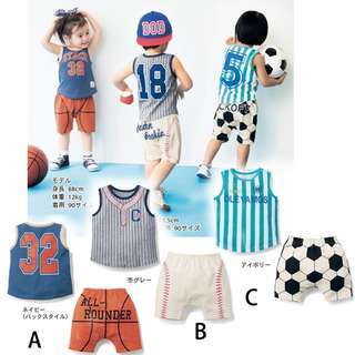 Buy New Or Used Babies Apparel Online Carousell Singapore