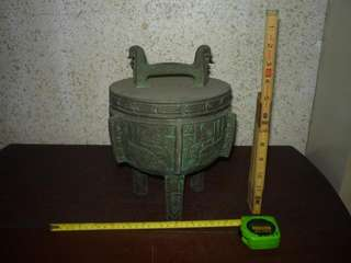 vintage shang dynasty urn reproduction ice bucket