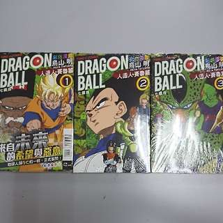 ($30) Dragonball Comic