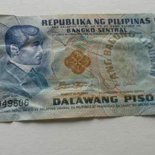 Old Two Peso Paper Bill
