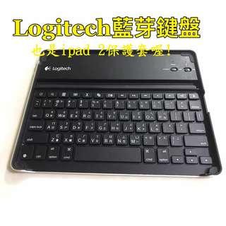 🚚 Logitech羅技 無線 藍芽 中文鍵盤 ipad 2 保護套 iphone ipad pro windows