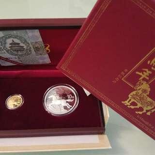 2014中國甲午馬年金銀紀念幣套