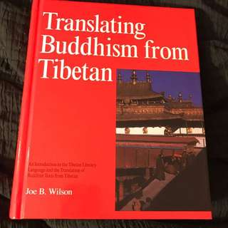 Translating Buddhism from Tibetan