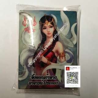 (No PM - LAST PIECE on hand ) 9 fox Fairy New released