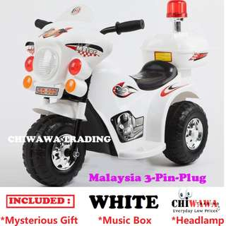【Malaysia Plug】Rechargeable Scooter Tricycle Bicycle Motor Toy + Music Box【White】