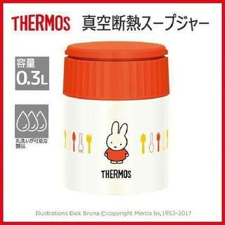 日本Thermos 保溫飯壼