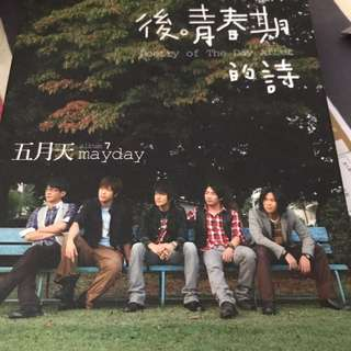 Brand New Mayday Signature CD