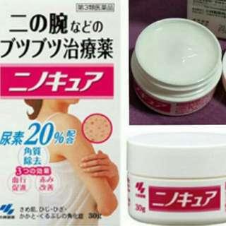 Keratosis Pilaris (Chicken Skin) Price Reduced