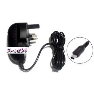 Nintendo DS i Wall Charger