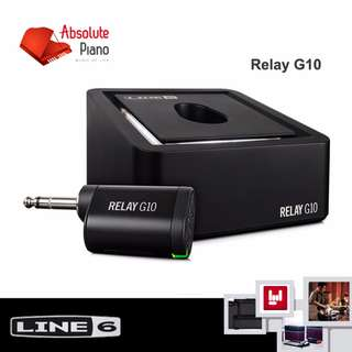 LINE 6 Wireless Guitar System: Relay G10