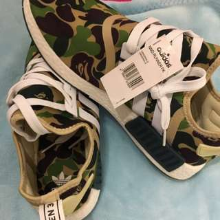 Brand New Limited Edition Army NMD Sneakers!!!!