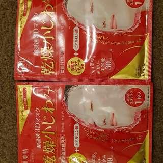Kracie Japanese Masks x4