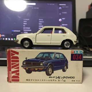 Honda Civic CVCC (Tomica Dandy)