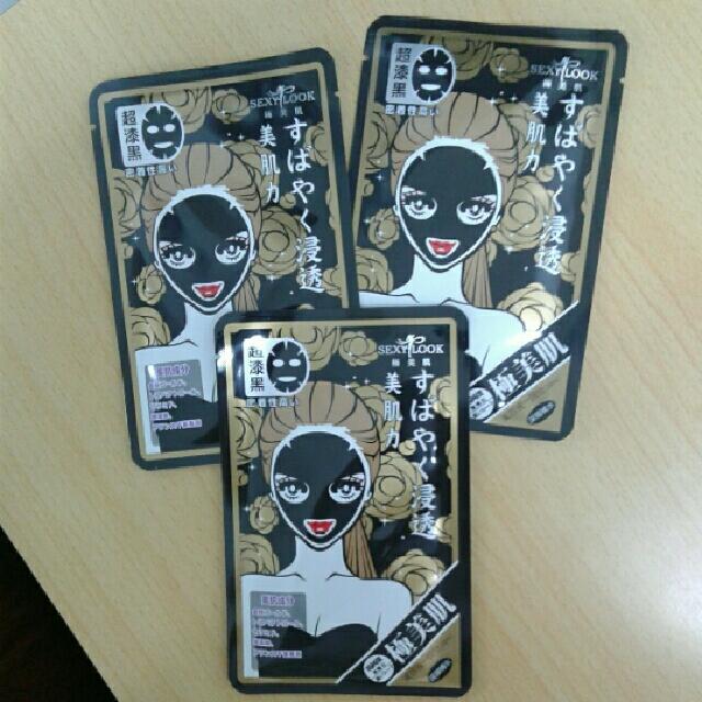 3 pcs. Sexy Look Black Mask Noir