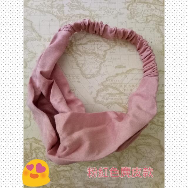 粉紅色麂皮髮帶