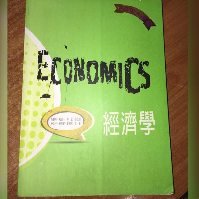 經濟學 華泰 101年改版