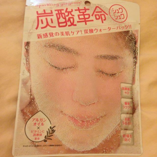 碳酸革命 洗臉 面膜