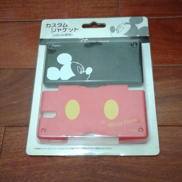 任天堂DS Lite保護殼 迪士尼米奇 小熊維尼