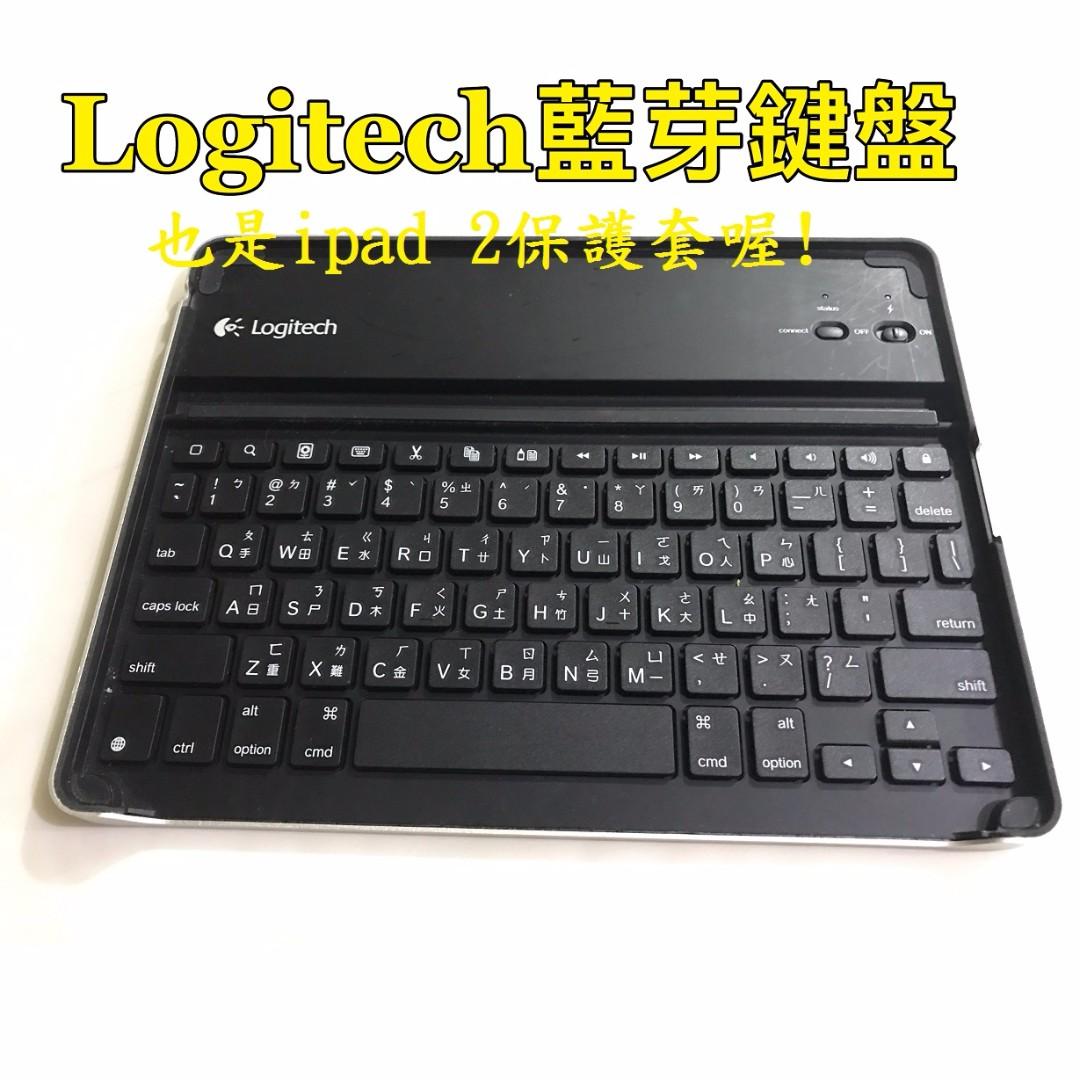 Logitech羅技 無線 藍芽 中文鍵盤 ipad 2 保護套 iphone ipad pro windows