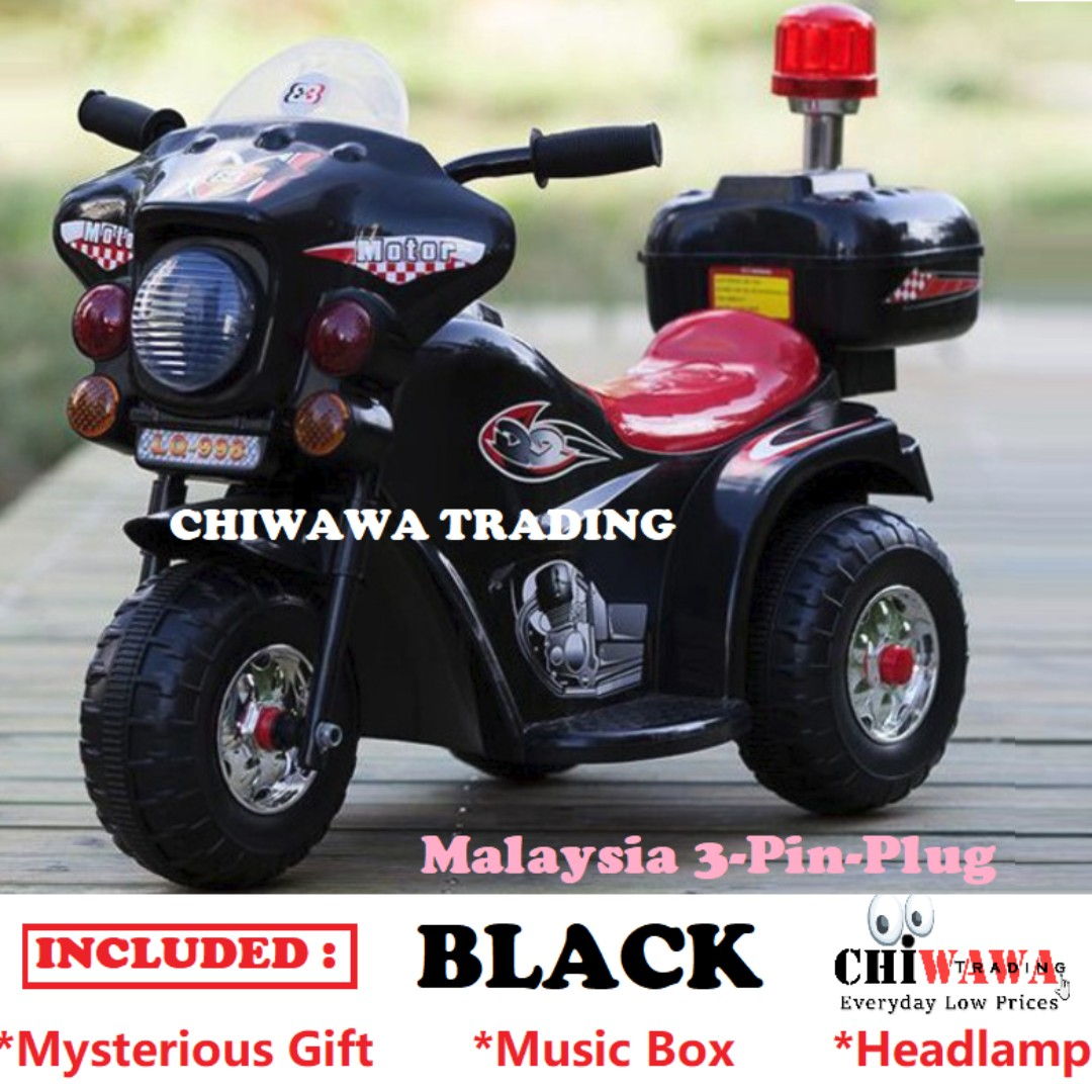 Malaysia PlugRechargeable Scooter Tricycle Bicycle Motor Toy Music BoxBlack Babies Kids Toys Walkers On Carousell