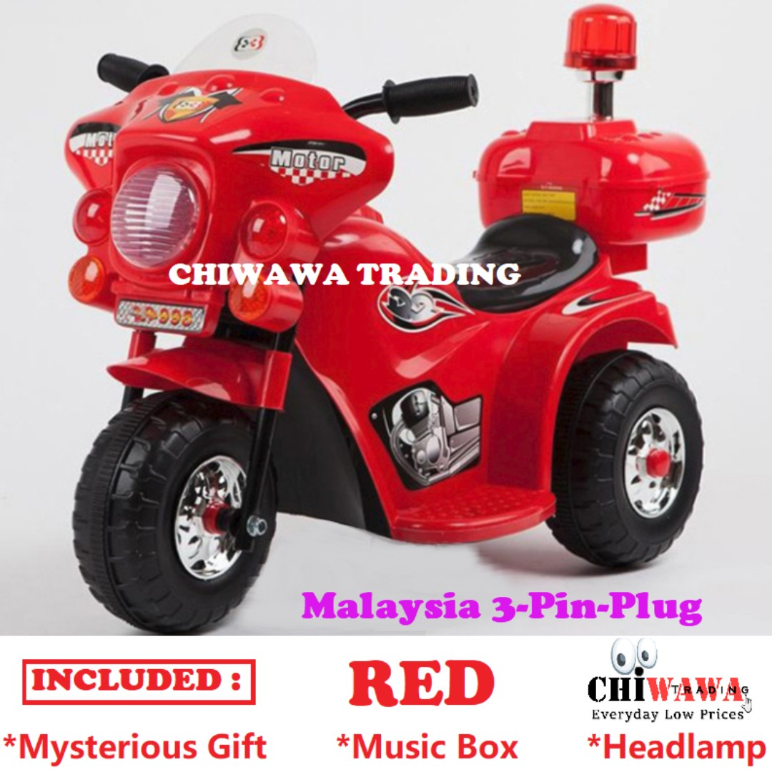Malaysia PlugRechargeable Scooter Tricycle Bicycle Motor Toy Music BoxRed Babies Kids Toys Walkers On Carousell